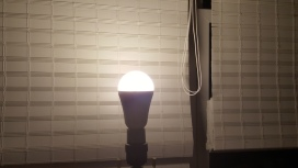 remote bulb 3